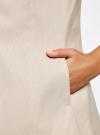 Жилет классический из фактурной ткани oodji #SECTION_NAME# (бежевый), 12300099-6/46373/3320D - вид 5