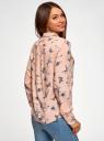Блузка базовая из вискозы oodji для женщины (розовый), 11411136B/26346/5474O