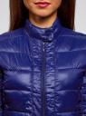 Куртка стеганая с воротником-стойкой oodji для женщины (синий), 10203038-5B/33445/7903N