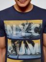 Футболка с пляжным принтом oodji #SECTION_NAME# (синий), 5L611180M/39496N/7910P - вид 4