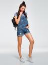 Комбинезон джинсовый с декоративными дырками oodji #SECTION_NAME# (синий), 13109063/45254/7500W - вид 6