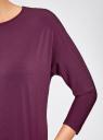 """Платье свободного силуэта с рукавом """"летучая мышь"""" oodji для женщины (фиолетовый), 24008311/46064/8800N"""