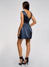 Платье приталенное с V-образным вырезом на спине oodji #SECTION_NAME# (синий), 12C02005/24393/7902N - вид 3