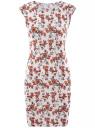 Платье трикотажное с круглым вырезом oodji #SECTION_NAME# (белый), 14008014-6B/46943/1245F