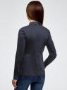 Блузка хлопковая с баской oodji #SECTION_NAME# (синий), 13K00001-1B/42083/7900N - вид 3