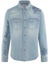 Рубашка джинсовая с нагрудными карманами oodji #SECTION_NAME# (синий), 6L400001M/35771/7500W