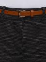 Брюки классические со стрелками oodji для женщины (черный), 21706021-6/46966/2912O