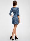 Платье трикотажное со складками на юбке oodji #SECTION_NAME# (синий), 14001148-1/33735/7970E - вид 3