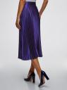 Юбка плиссе удлиненная oodji для женщины (фиолетовый), 21606020-4/48764/7800N