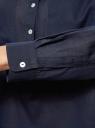 Рубашка хлопковая свободного силуэта oodji #SECTION_NAME# (синий), 11411101B/45561/7900N - вид 5