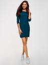 Платье трикотажное базовое oodji #SECTION_NAME# (синий), 14001071-2B/46148/7901N - вид 2