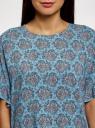 Блузка вискозная свободного силуэта oodji #SECTION_NAME# (синий), 11405138-1/24681/7079E - вид 4