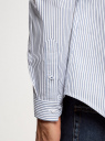 Рубашка приталенная из хлопка oodji #SECTION_NAME# (белый), 3L110364M/49093N/1075S - вид 5