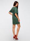 Платье из искусственной замши свободного силуэта oodji для женщины (зеленый), 18L11001/45622/6E00N - вид 3