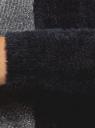 Кардиган прямого силуэта без застежки oodji #SECTION_NAME# (черный), 63205260/49500/2900N - вид 5