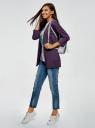 Кардиган без застежки с карманами oodji #SECTION_NAME# (фиолетовый), 73212397B/45904/8801N - вид 6