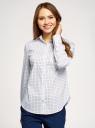 Рубашка базовая с нагрудным карманом oodji #SECTION_NAME# (белый), 11403205-9/26357/1075G - вид 2