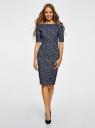 Платье облегающее с вырезом-лодочкой oodji #SECTION_NAME# (синий), 24008310-3/47255/7910E - вид 2