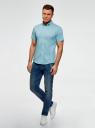 Рубашка базовая с коротким рукавом oodji #SECTION_NAME# (бирюзовый), 3B240000M/34146N/7300N - вид 6