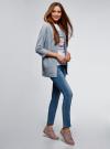 Кардиган без застежки с карманами oodji #SECTION_NAME# (синий), 73212397B/45904/7000M - вид 6