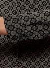 Блузка принтованная из вискозы oodji #SECTION_NAME# (серый), 11411087-1/24681/2930G - вид 5
