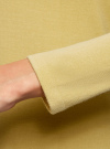 Джемпер базовый с рукавом 3/4 oodji #SECTION_NAME# (желтый), 63812579B/38149/6700N - вид 5