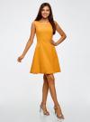 Платье из плотной ткани с овальным вырезом oodji для женщины (желтый), 11907004-2/31291/5200N - вид 2