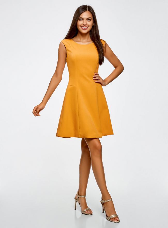 Платье из плотной ткани с овальным вырезом oodji для женщины (желтый), 11907004-2/31291/5200N