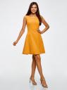 Платье из плотной ткани с овальным вырезом oodji #SECTION_NAME# (желтый), 11907004-2/31291/5200N - вид 2