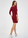 Платье трикотажное с принтом oodji для женщины (красный), 14001071-12/46148/4900P