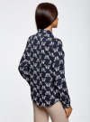Блузка принтованная из шифона oodji #SECTION_NAME# (синий), 11400394-5/36215/7933U - вид 3