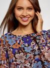 Платье прямого силуэта из струящейся ткани oodji #SECTION_NAME# (синий), 11900150-13/13632/2970F - вид 4