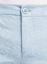 Брюки зауженные жаккардовые oodji для женщины (синий), 21706026/46074/7000N