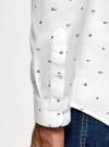 Рубашка хлопковая с нагрудным карманом oodji #SECTION_NAME# (белый), 3L310178M/48974N/1079G - вид 5