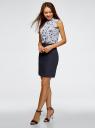 Юбка из плотной ткани на молнии oodji для женщины (синий), 11605075B/14917/7900N