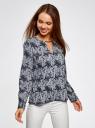 Блузка с вырезом-капелькой и металлическим декором oodji #SECTION_NAME# (синий), 21400396/38580/7912O - вид 2