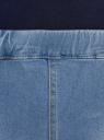 Джинсы-легинсы oodji для женщины (синий), 12104043-5B/45468/7000W
