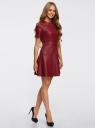 Платье из искусственной кожи с расклешенной юбкой oodji для женщины (красный), 11900211/43578/4900N