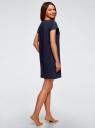Платье хлопковое с принтом oodji для женщины (синий), 59801006-19/46154/7920P