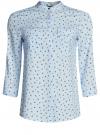 Блузка вискозная с регулировкой длины рукава oodji #SECTION_NAME# (синий), 11403225-3B/26346/7029G