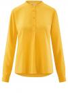 Блузка вискозная А-образного силуэта oodji #SECTION_NAME# (желтый), 21411113B/26346/5200N