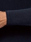 Джемпер базовый с круглым воротом oodji #SECTION_NAME# (синий), 4B112006M/25990N/7900N - вид 5