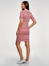 Платье трикотажное с воротником-стойкой oodji #SECTION_NAME# (розовый), 14001229/47420/4A29E - вид 3