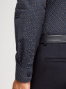 Рубашка приталенная с длинным рукавом oodji #SECTION_NAME# (синий), 3L110387M/44425N/7975G - вид 5