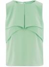 Топ из легкой струящейся ткани oodji #SECTION_NAME# (зеленый), 11400425-3/45287/6500N