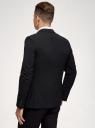 Пиджак приталенный на пуговицах oodji для мужчины (черный), 2B420033M/44320N/2900N