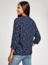 Блузка вискозная с рукавом-трансформером 3/4 oodji #SECTION_NAME# (синий), 11403189-2B/26346/7910O - вид 3