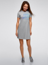 Платье трикотажное свободного силуэта oodji #SECTION_NAME# (серый), 14000162-5/46155/2075Z - вид 2