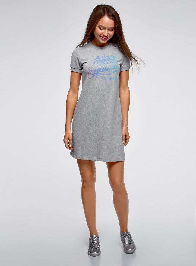Платье трикотажное свободного силуэта oodji #SECTION_NAME# (серый), 14000162-5/46155/2075Z