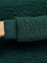 Свитшот базовый из фактурной ткани oodji #SECTION_NAME# (зеленый), 24801010-4/42316/6E00N - вид 5